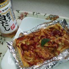 北海道ピザ