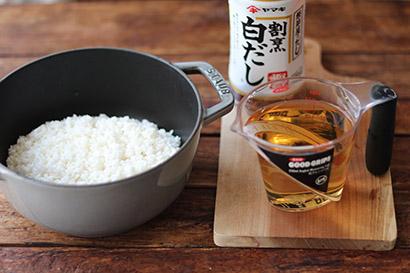 お米をザルにあげて水気をよくきる。鍋(STAUBなど)にお米を入れて、割烹白だしと水230㏄を合わせて加える。炊飯器を使う場合は、トマトから水分が出る分、水分量は通常の80%程度に減らして炊く。(通常お米2合に対して360㏄の水分で炊くところを280ml(割烹白だし+水)にしています。)炊飯器の場合も水加減を少し控えめにして具をのせて炊く。