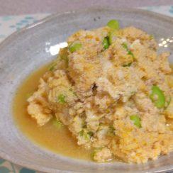 ハモの子と枝豆で卵とじ<br /> 味つけは #ヤマキレシピ<br /> 旬の食材美味しい<br /> #ヤマキめんつゆ