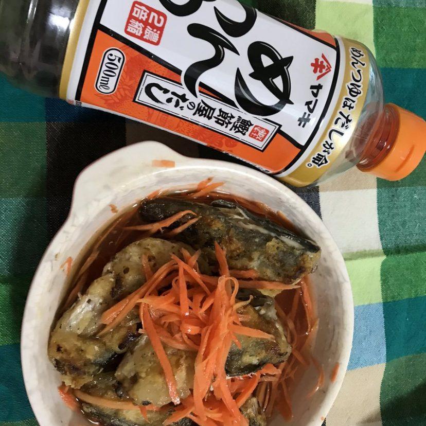 #ヤマキめんつゆ #ヤマキレシピ<br /> 今日はアジの南蛮漬け。