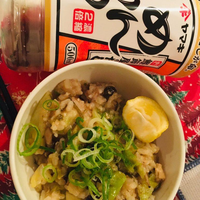 ヤマキのめんつゆを使ったゆず雑炊。野菜をめんつゆで味付けして雑炊にしました。和風の味付けで体に染み渡ります。<br /> #ヤマキレシピ<br /> #ヤマキめんつゆ