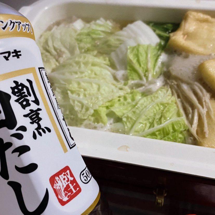 シンプルに白菜と厚揚げのお鍋✨<br /> 白だしの上品な味がしみて美味しい✨<br />  #ヤマキ割烹白だし<br /> #ヤマキレシピ