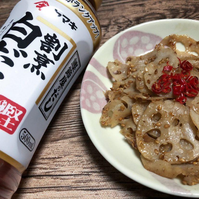 ヤマキの割烹白だしで仕上げる蓮根のキンピラ❣️白ごまもいっぱい入れると美味しいよ?<br />  #ヤマキ割烹白だし<br />  #ヤマキレシピ
