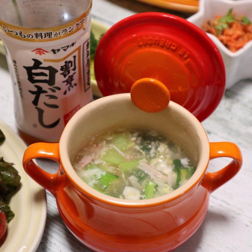 #ヤマキ割烹白だし を使って即席スープを作りました。具材はカニカマ、小松菜、卵。沸騰させたお湯に割いたカニカマ、小松菜、ヤマキ割烹白だしを入れ、片栗粉でとろみをつけ、溶いた卵を入れてひと回し。簡単に即席スープができた。とろみがあるスープは寒い日にピッタリ✨#ヤマキレシピ