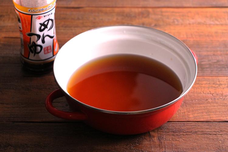 鍋にめんつゆ(2倍濃縮)、水を入れ、ひと煮立ちさせる。