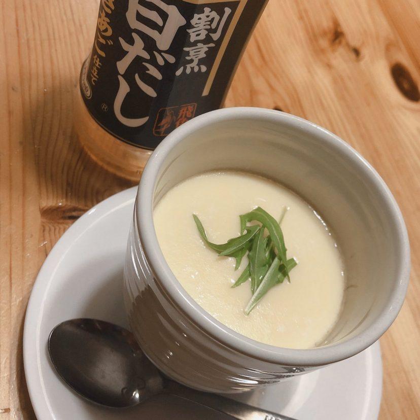 茶碗蒸し大好き??<br /> .<br /> .<br /> .<br /> #ヤマキ割烹白だし<br /> #ヤマキレシピ
