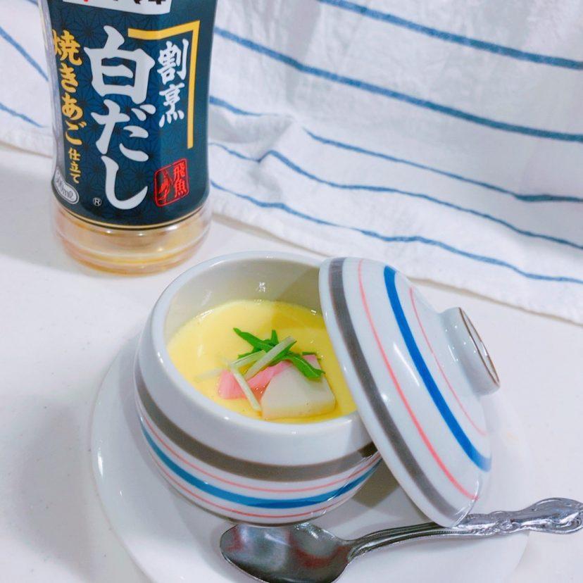 ヤマキの白だしだと簡単に茶碗蒸しが作れる????<br /> 茶碗蒸しって難しいイメージだったから嬉しい?<br /> #ヤマキ割烹白だし  #ヤマキレシピ