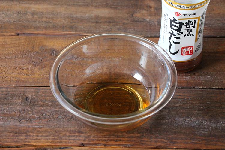 耐熱皿に割烹白だし、【A】を入れ、輪切りにしたレモンをしぼり、混ぜ合わせる。