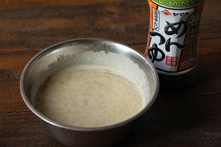 《マッシュポテトを作る②》 お塩ひかえめめんつゆ大さじ3、牛乳、こしょうを入れ、ひと煮立ちさせ、弱火で10分ほど煮込む。ミキサーまたはフードプロセッサーに入れ、攪拌する。