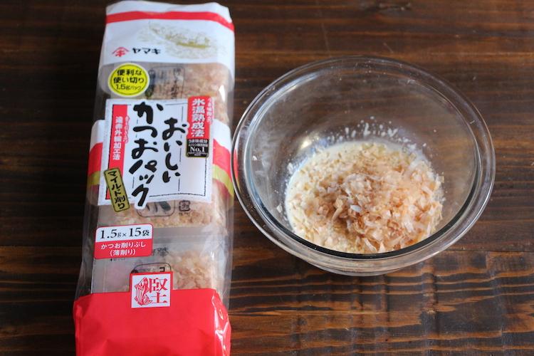 ボウルにかつお節 氷温熟成使い切りパック、【A】を入れ、混ぜ合わてソースを作る。