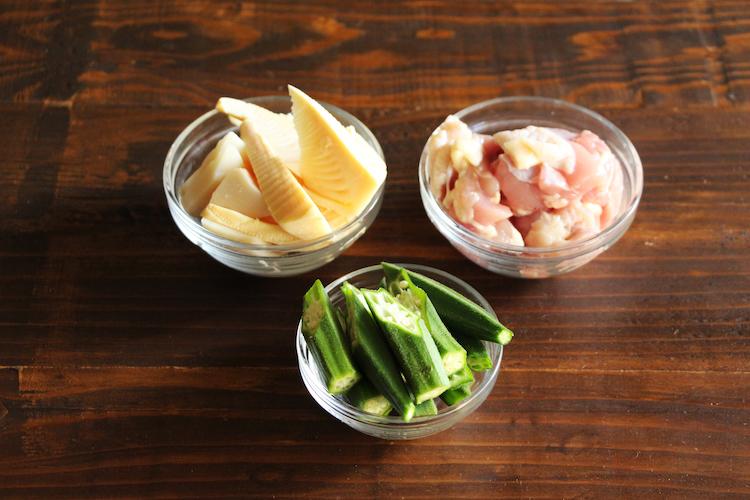 鶏もも肉は2〜3cm幅のぶつ切りにする。筍(水煮)はくし形切りにし、オクラはがくの部分を切り落とし斜めに切る。