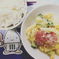朝ごはん☺️ #カゴメ生活 #野菜をとろうあと60g <br /> #カルビッツ毎日チャレンジ  yomuno.jp #ヨムーノ #ヨムーノ巣ごもりごはん #ヨムーノシャトレーゼ <br /> #タイコーフォトコンテスト #おうち時間 #stayhome #こころエナジー #写真の日はいチーズ #おうちコープ #コープイイネ  #ミツハシくんとおうちごはん #ミツハシライス #おうちコープ #ユーコープ  #コスモス広場フォトコン #オイル交換もロータス #ヤマキレシピ #タンパク質レシピ #おうちで過ごすユ #シャキッと夏ごはん #おうちで過ごすユ #ヤマキレシピ #タンパク質レシピ #ココココジブン #ベジフルなごや2020 #lgシネビーム #おうちごはん