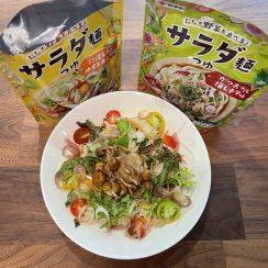 彩り鮮やかなうどんが作れる&とっても便利で使いやすいです♪ #ヤマキレシピ #サラダ麺つゆ